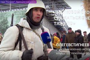 Бой за Малоархангельск реконструировали в парке «Патриот».