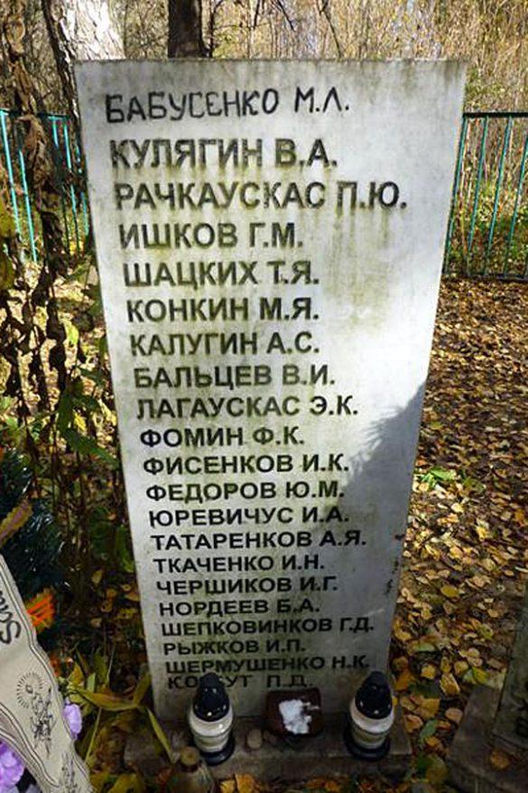 Новая плита с именем Ивана Юревичуса. Доминика Августиса нет ни на старых, ни на новых плитах.