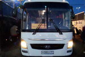 Автобус Москва-Щигры.