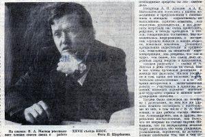 ВЫ. А Мягков рассказывает членам своего звена о работе XXVII съезда КПСС. Фото П. Щербаков.