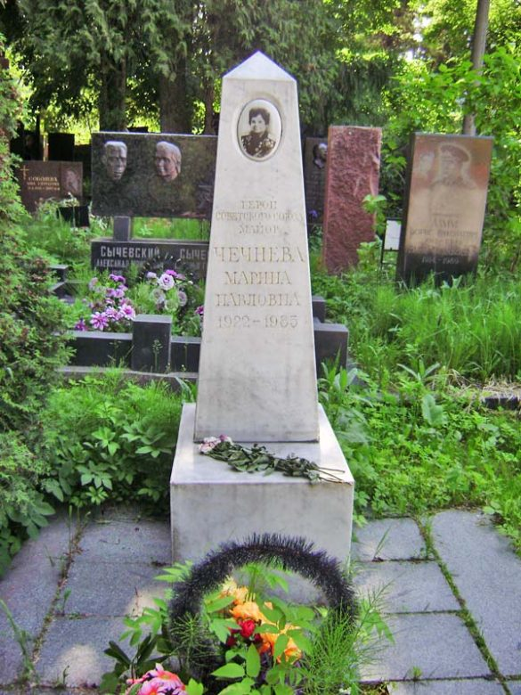 Могила Марины Чечневой.