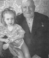 Петр Андреевич Черняев с внучкой
