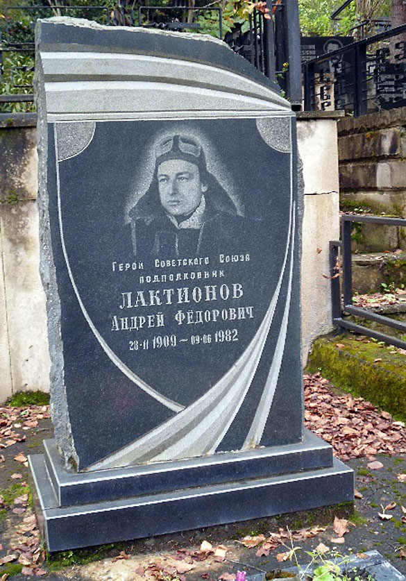 Памятник на могиле А.Ф.Локтионова в Кисловодске