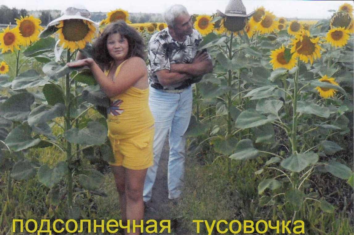 Фотограф Соловьев Андрей.