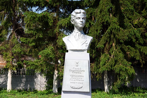 Бюст Марии Чечневой