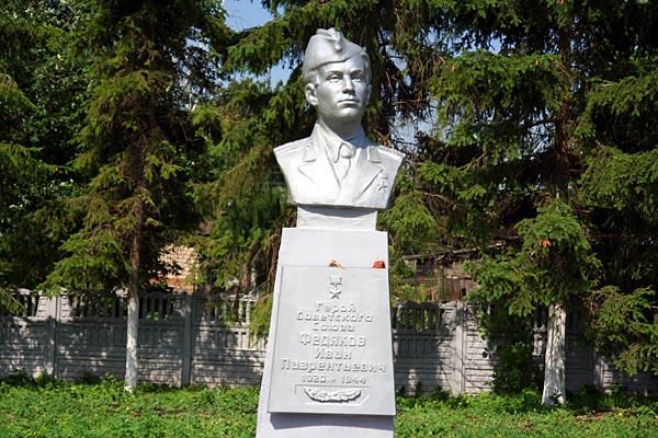 Бюст Ивана Федякова в Малоархангельске