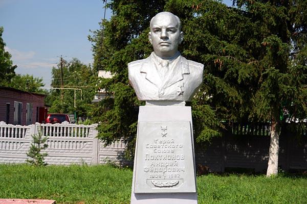 Локтионов Андрей Фёдорович