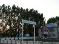 Въезд в город Малоархангельск