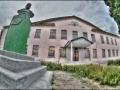 Городская средняя школа номер 2