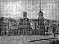 Бывшая церковь села Протасово