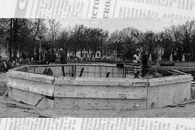 На фото из газеты «Звезда»: парк Победы преображается: идет строительство фонтана