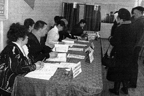 2 марта 2008 года состоялись выборы Президента Российской Федерации