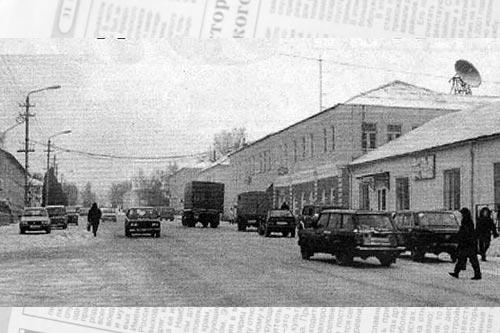 Малоархангельск, зима 2008 года
