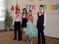 Выступают пионеры Костинской основной школы.