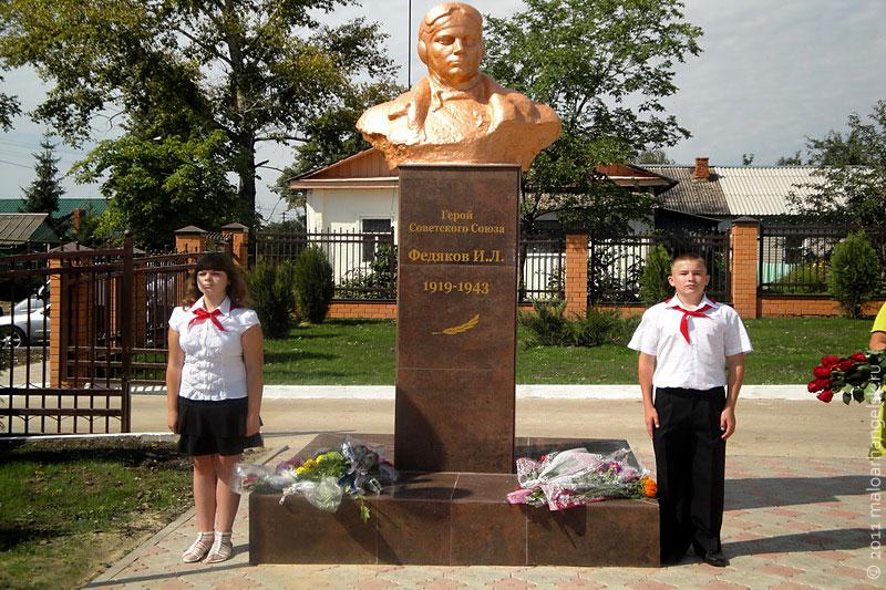 Ученики несут вахту памяти у бюста Героя Советского Союза, отважного летчика И.Л Федякова.