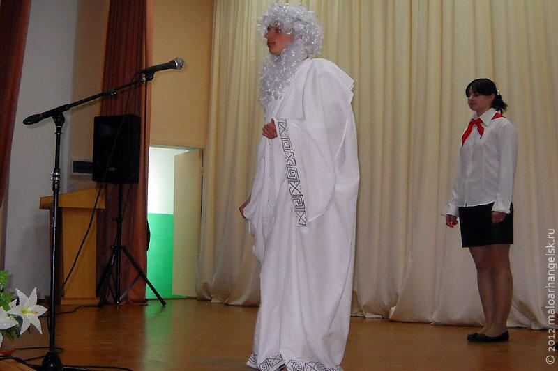 Пергидролевый блондин Пифагор.