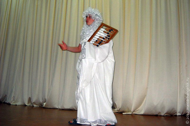 Пифагор, сокращённо Пифа умничал, умничал, да ничего против пионеров сделать не смог.
