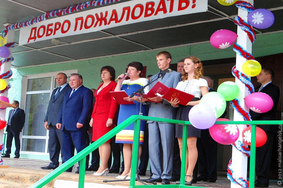 Губернатор Александр Козлов поздравляет учащихся гимназии с началом учебного года.