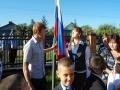 Право поднять флаг предоставлено Кохановской Елене и Савенкову Дмитрию.