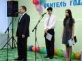 Много поздравлений получили участники конкурса Учитель года 2013.