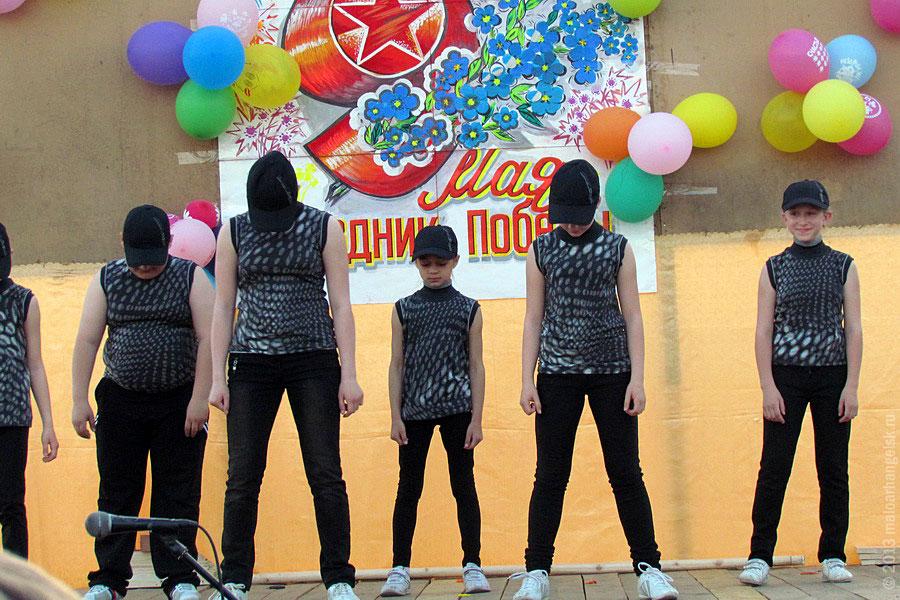 Малоархангельск поет и танцует.