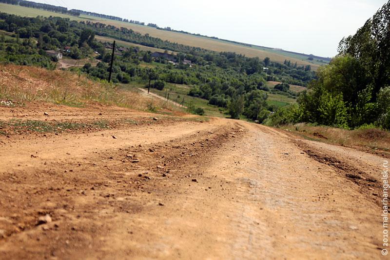 Дорога в Подкопаево.