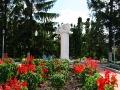 Памятник Пушкину в Малоархангельске. Июль 2009 г.
