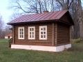 На территории усадьбы в Спасском-Лутовинове.