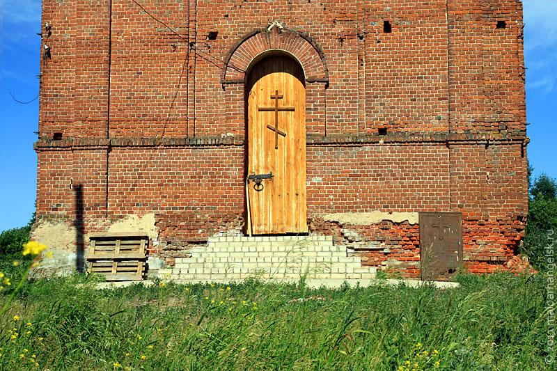 Ещё одна дверь.