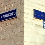 В Малоархангельске погиб пешеход