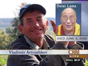 Неофициальные новости Малоархангельска