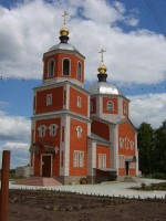 Церковь Михаила Архангела в Малоархангельске. Фото — Барыня, 2006 год.