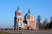 Церковь Михаила Архангела в Малоархангельске. Фото 2008 года.
