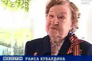 Раиса Кувалдина. Скриншот с видео 2010 года.