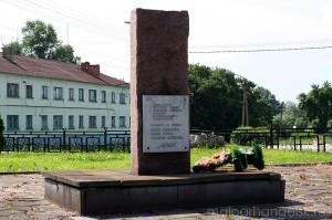 Мемориальная плита на месте казни елецких комсомольцев-разведчиков в Малоархангельске