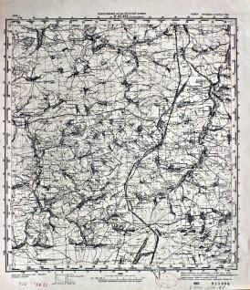 Карта Генерального штаба Красной Армии, 1937 год: N-37-121.