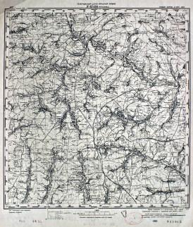 Карта Генерального штаба Красной Армии, 1937 год: N-37-134.