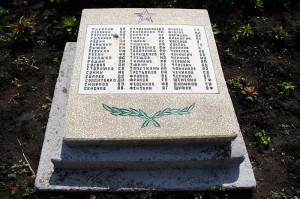 Плита с фамилией Сонина И. Е. находится в Парке Победы г. Малоархангельска