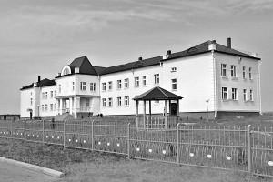 Визитная карточка села Костино — школа