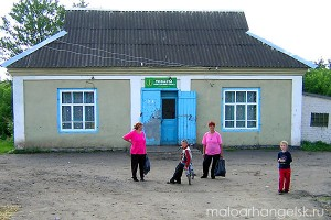 Один из магазинов, принадлежащих Малоархангельскому Райпо