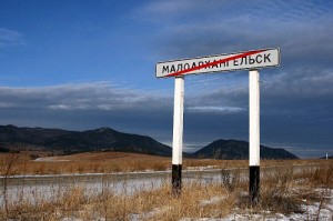 Село Малоархангельск Красночикойского района Читинской области