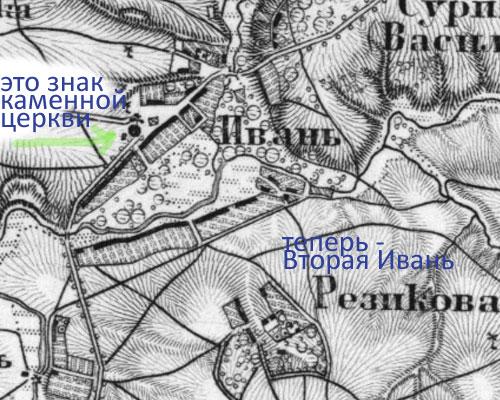 Карта Ивани
