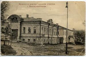 Мужское и женское городские училища г. Малоархангельска. 1914 год.