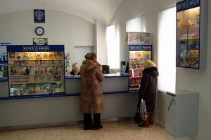 Операционный зал отделения почтовой связи Малоархангельского района