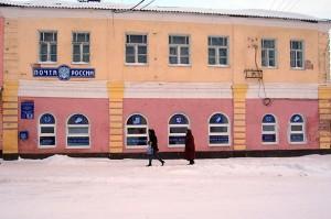 Почтамт Малоархангельска. Фасад здания