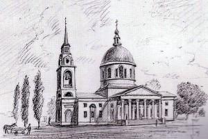 Церковь св. Александра Свирского. Рисунок Вячеслава Ромашова.