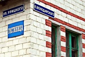 Улицы города Малоархангельска