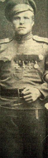 Гурий Губанов