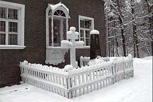 Место захоронения И. Ф. Тютчева и К. В. Пигарева