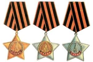 Орден Славы трёх степеней (СССР)